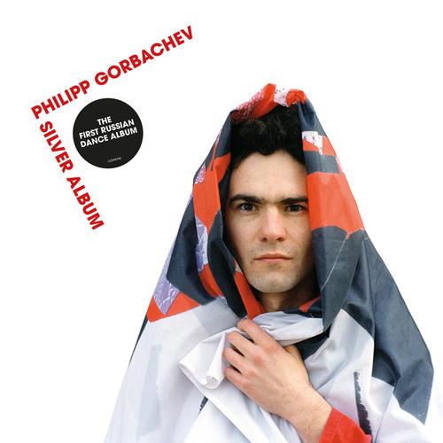 Philipp Gorbachev