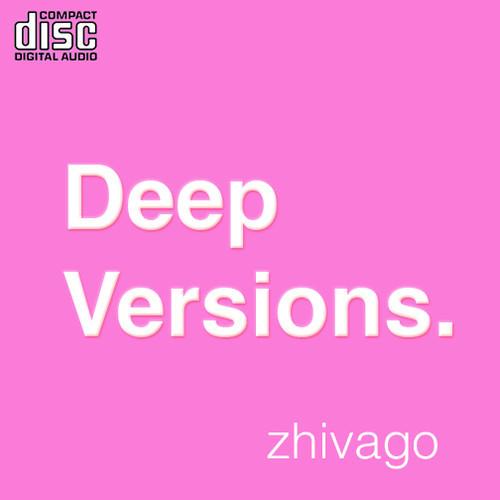 Zhivago - Knight Rider