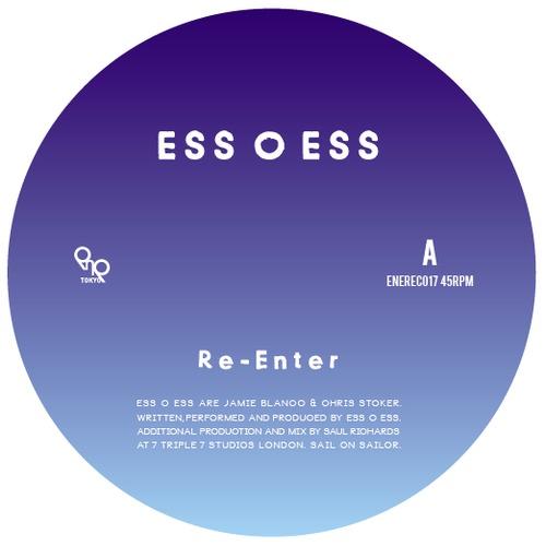 ESS O ESS - RE ENTER EP