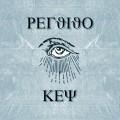Perdido Key
